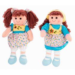 Muñecas de trapo clásicas